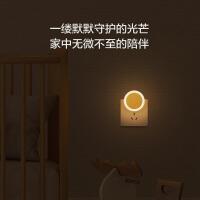 欧普LED感应小夜灯应急灯床头夜光灯宝宝卧室台灯过道走廊摆摊kb6