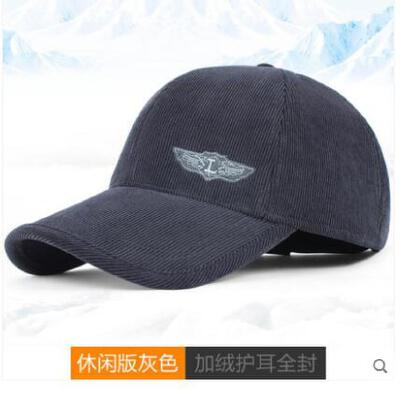 帽子男冬天加绒保潮鸭舌帽中老年人暖护耳棒球帽男士冬季帽子户外 品质保证 售后无忧 支持货到付款