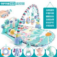 婴幼儿玩具新生宝宝益智男女孩0-3-6-12个月儿童脚踏钢琴健身架器