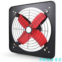排风扇 强力14寸厨房窗台式排油烟机工业全铁换气扇抽风排气扇