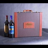 ????环球红酒盒 双支装纸盒红酒包装盒 定制月饼红酒礼盒子 喜迎国庆 编织纹 编织纹月饼皮盒