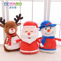 圣诞老人公仔暖手抱枕麋鹿插手枕冬季手唔毛绒玩具儿童圣诞节礼物