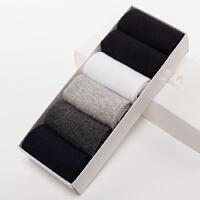 袜子男短袜 男士纯棉船袜运动袜 加大码短袜44/45/46黑白色短筒袜