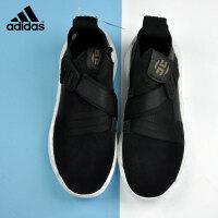 Adidas/阿迪达斯正品男子Harden LS2 Buckle哈登2代篮球鞋 AC7435