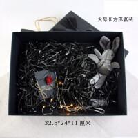 ins网红韩版伴手礼品盒大号黑色自动亮灯包装盒 许愿兔礼物纸盒子 收藏送升级自动亮灯
