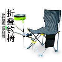 钓椅钓鱼椅可折叠台钓椅便携钓鱼凳子渔具垂钓用品座椅折叠椅