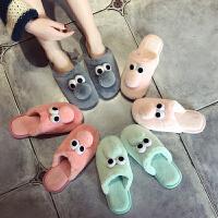 情侣棉拖鞋冬季室内韩版可爱厚底男女居家保暖家用地板家居毛拖鞋