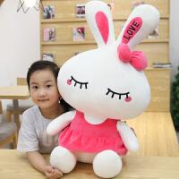 儿童抱枕玩偶生日礼物兔子布娃娃可爱女孩love流氓兔毛绒玩具公仔