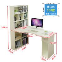 家用简约转角台式电脑桌书桌书柜书架组合儿童学习桌写字台办公桌