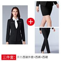 职业套装女装套裙正装女套装大学生秋冬面试工作服女士西装套装女