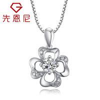 先恩尼钻石 白18k金约53分 豪华钻石项链/吊坠 四叶幸运草XDZ5001