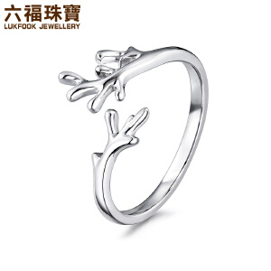 六福珠宝PT950铂金戒指珊瑚系列白金戒指女开口戒计价GCPTBR0001