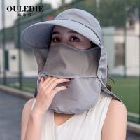 遮阳帽子女户外防晒披肩大沿防紫外线出游骑车遮脸空顶遮阳帽
