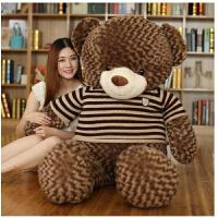 1.6一米六大抱熊9121314151820岁生日礼物超大号泰迪熊可爱女生抱抱熊布娃娃毛绒玩具熊公仔