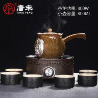 唐丰陶瓷煮茶器 黑茶煮茶壶泡茶耐热鎏银工艺壶家用电陶炉套装