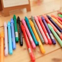 慕娜美monami韩版纤维笔彩色慕那美中性笔水性笔勾线水彩笔黑