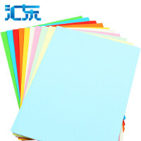 汇东A3彩色复印纸彩纸a3手工折纸剪纸粉红色纸a4彩色复印纸a3 100张打印复印纸80g彩纸a4混合装