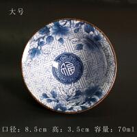 普洱茶杯子青花瓷斗笠杯陶瓷大号功夫茶杯仿古日式茶盏主人茶杯单 大号 万福
