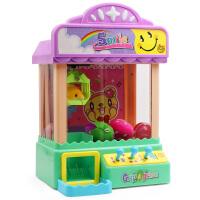 夹娃娃机迷你 儿童抓娃娃机 小型家用投币电动公仔机宝宝扭蛋玩具