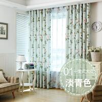 遮光窗帘成品平面窗帘布简约现代卧室窗帘遮光布客厅飘窗落地窗