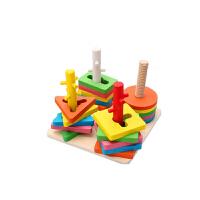 儿童启蒙早教形状配对积木套柱男女孩子宝宝1-2-3周岁益智力玩具G