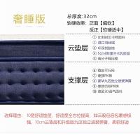 五星级酒店床垫1.8m2*2.2米床乳胶独立弹簧席梦思厚软硬两用定做