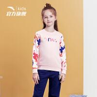 安踏(ANTA)官方旗舰店女中大童套头卫衣休闲长袖T恤运动上衣A36838707