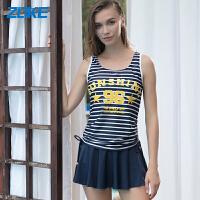 洲克新款女式分体两件套泳衣遮肚显瘦海军风轻奢风沙滩度假温泉休闲泳衣