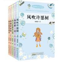 庞婕蕾暖意成长阅读坊全套正版共5册 每个女孩都是天使小说书青春文学书籍书励志文学书青春文学励志庞婕蕾的书