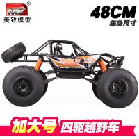 赛车充电儿童玩具车男孩8岁四驱攀爬车遥控汽车 电动遥控车越野车