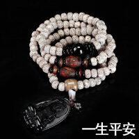 海南星月菩提子108颗项链配饰套餐高密正月顺白手串男女佛珠手链