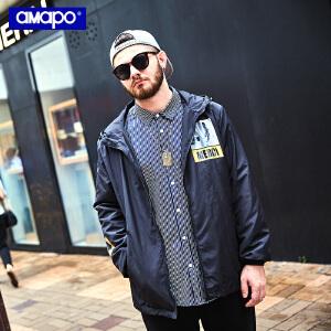 【限时抢购到手价:120元】AMAPO潮牌大码男装秋季加肥加大宽松潮胖子薄款连帽夹克外套男潮