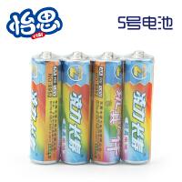 5号 7号玩具电池