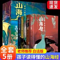 托马斯和他的朋友们睡前故事全30册儿童绘本3-6岁经典绘本睡前故事0-3-6岁儿童情绪管理与性格3岁4岁宝宝适合的书销量