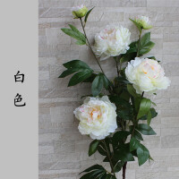 大牡丹花假花仿真花绢花客厅摆件落地欧式摆件装饰花摆设干花