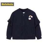 巴拉巴拉女童外套秋装2018新款上衣儿童小童宝宝棒球服刺绣外衣棉