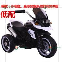 儿童电动摩托车小孩三轮车3-4-5-8岁大号宝宝遥控玩具车可坐人代 白色单驱小电瓶无灯光音乐 无