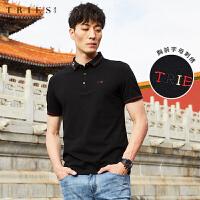 才子男装tries男士polo衫短袖男2020夏季新款修身字母刺绣修身纯色翻领T恤