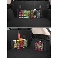 汽车魔术贴网兜车载后备箱收纳神器储物袋车用置物固定架车内用品