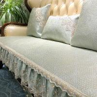 夏季沙发垫凉席凉垫四季通用布艺冰丝藤席坐垫套 风清月皎-抹茶绿