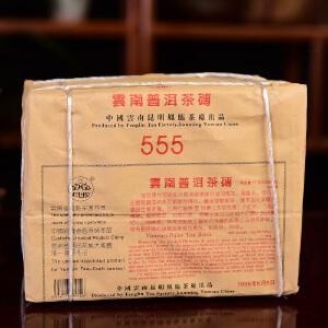 【160片整件拍】1998年凤临茶厂555熟砖出口马来西亚熟砖250克/片