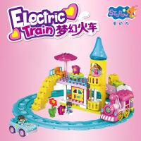 星动力女孩梦幻轨道火车儿童环保安全拼插积木组合益智玩具大颗粒