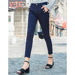 对白2017秋装新款 简约复古排扣牛仔裤女 时尚修身深色小脚铅笔裤