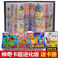 超进化版神奇宝贝卡片宝可梦皮卡丘卡牌卡牌GX宠物小精灵卡卡册