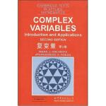应用数学系列丛书:复变量(第2版) 阿布娄韦提兹(Ablowitz M.J) 世界图书出版公司