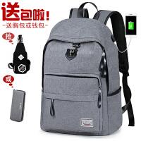 双肩包男旅游大容量大高中学生书包时尚潮流旅行包休闲电脑包背包
