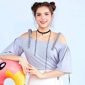 zdorzi卓多姿夏装百搭时尚纯色吊带衬衫女734E196