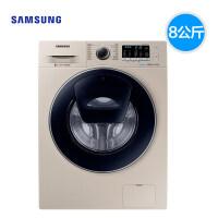 三星(SAMSUNG)WW80K5210VG/SC 8公斤安心添变频智能全自动滚筒洗衣机
