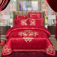 伊迪梦家纺 高密高支60贡缎提花绣花婚庆四件套 大红色刺绣喜庆结婚床上用品1.8m米双人床ND001