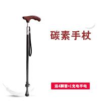 碳纤维拐杖老人手杖实木手柄老年人超轻防滑拐棍伸缩碳素手杖